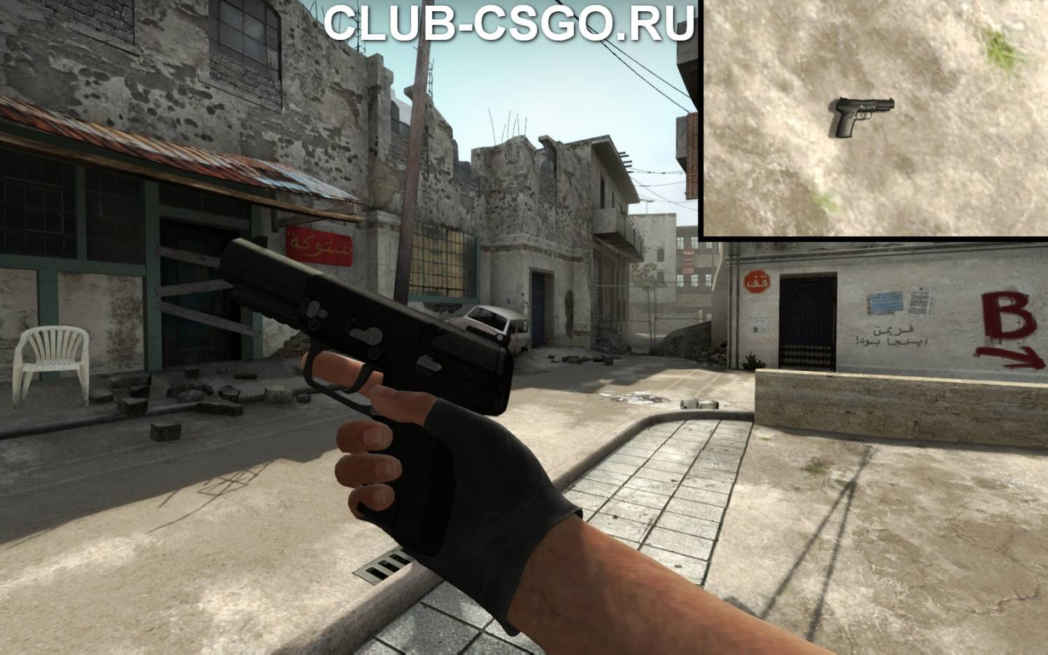 Скачать Shomy's Five-Seven пистолет для CS:GO